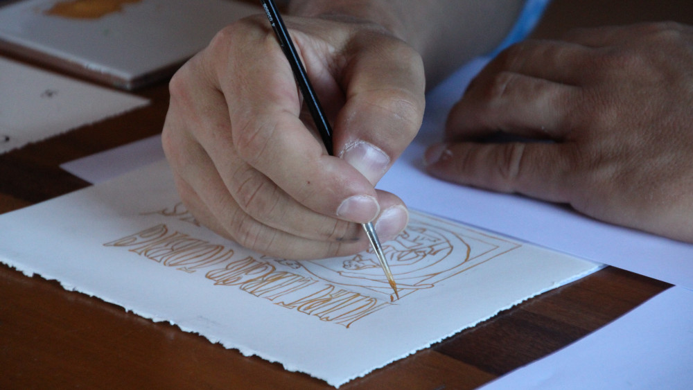 calligrafia e illuminazione